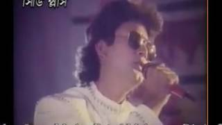 tumi amar hridoye jodi thako Old Bangla Movie Song