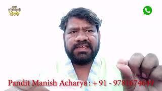 Photo Se Vashikaran - फोटो से अपने प्यार को करे अपने वश में    MahaShaktishali Totke