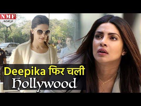 Xxx Mp4 Priyanka के Bollywood में वापस आते ही Deepika चली Hollywood जल्दी देखिए 3gp Sex