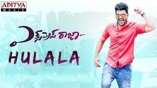 Hulala Full Video Song || Express Raja Songs || Sharwanand, Surabhi, Merlapaka Gandhi