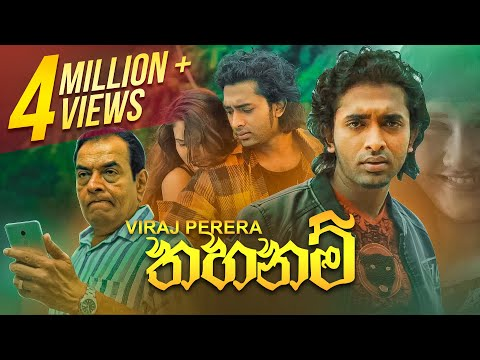 Thahanam Official Music Video   Viraj Perera   Sinhala Song