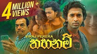 Thahanam Official Music Video | Viraj Perera | Sinhala Song