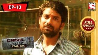 Crime Patrol Dial 100 - ক্রাইম প্যাট্রোল - Bengali - Full Episode 13 - 30th March, 2019