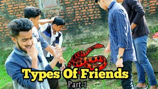 Types Of Friends (part-1) | Types of Friends in Bangladesh | BDGR Entertainment