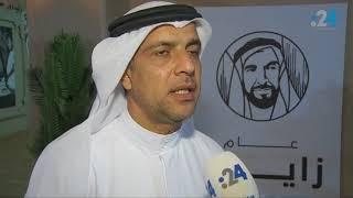"""مهرجان الشيخ زايد التراثي بأبوظبي: """"تراثنا هويتنا.. زايد قدوتنا"""""""