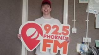 92.5 Phoenix FM Promo Video