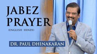 Jabez Prayer (English - Hindi) - Dr. Paul Dhinakaran