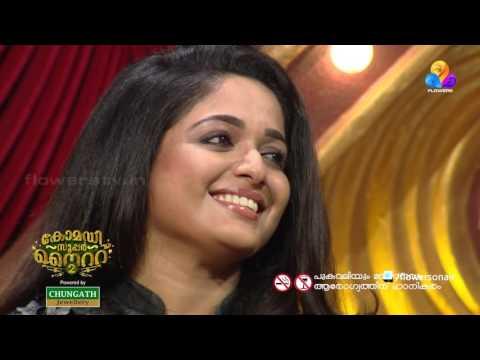 Comedy Super Nite - 2 with kavya madhavan |  കാവ്യാ മാധവൻ │Flowers│CSN#  44