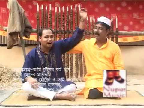 Xxx Mp4 Bangla Moder Matribhumi বাংলা মোদের মাতৃভূমি New Bengali Folk Song 2017 Ranajit Amir Hosen 3gp Sex