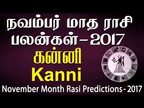 Xxx Mp4 Kanni Rasi Virgo November Month Predictions 2017 – Rasi Palangal 3gp Sex