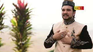 Karam Sarkar Ny Keta Jadon Mein Sada Kiti || New Panjabi Naat || Salman Akram Qadri
