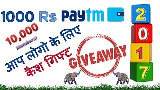 Giveaway   1000rs Paytm cash on Celebration 10K subscribers   Collab with Rajsharma Indori  