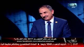 المصرى أفندى| كيف مر عام التعويم على الفلاح
