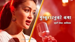 Shristhi Shrestha singing