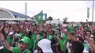 شاهد احتفالات السعوديين بعد الفوز علي مصر - Saudis celebrate