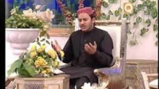 Saif Ul Malook(Shahbaz Qamar Fareedi)Punjabi Arifana Kalam.By Visaal
