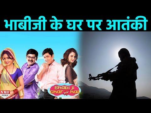 Xxx Mp4 ऐसी मुश्किल में फंसी Bhabiji की Comedy हो जाएगी Double Bhabi Ji Ghar Par Hai 3gp Sex