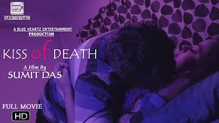 Hot Short Flim | Kiss of Death | Hot Short Flim 2016 |Real fact of a blind Lady | Purple Talkis