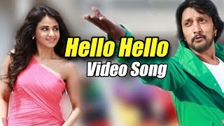 Bacchan - Hello Hello - Kannada Movie Full Song Video | Sudeep | Bhavana | V Harikrishna