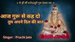 Kismat Walo Ko Milti Hai Bhakti Ki Ye Raat # Singer Prachi Jain