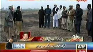 Ary News attock Report Siddique Uploaded By Farukh