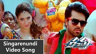 Singarenundi Video Song | Racha Movie Songs | Ram Charan Teja | Tamanna | YOYO Cine Talkies