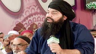Mufti Jamal Uddin Baghdadi( Shan e Imam Hussain)By Visaal