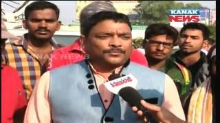 Sex Tape: BJP Calls For 12-Hours Bhubaneswar Bandh 5