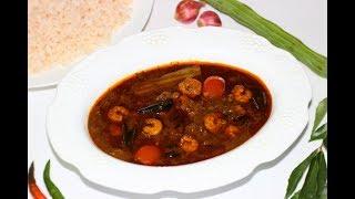കൊഞ്ച് (ചെമ്മീൻ)തീയൽ | Alleppey Special Chemmeen/ Konchu/Konju Theeyal | Varutharacha Chemmeen Curry