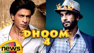 Shah Rukh Khan And Ranveer Singh To BATTLE It Out In Dhoom Reloaded | Mango News