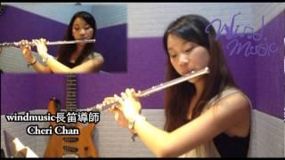 陳施慧 Flute示範 - 千與千尋