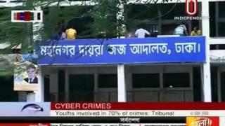 Cyber Crime By Shoron Rahman