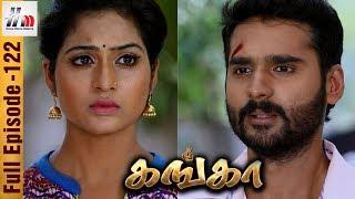 Ganga Tamil Serial | Episode 122 | 25 May 2017 | Ganga Sun TV Serial | Piyali | Home Movie Makers