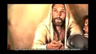 The Arrivals NL sub pt.49 (The Arrival of the Dajjal)
