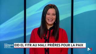 Aid El Fitr au Mali: prières pour la paix