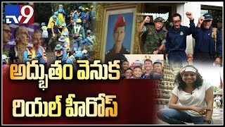 The real heroes of Thailand Cave Rescue Operation - TV9