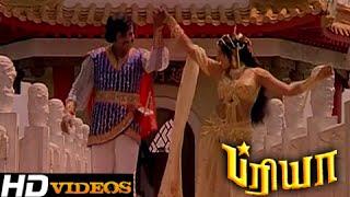 Ye Paadal Onru... Tamil Movie Songs - Priya [HD]