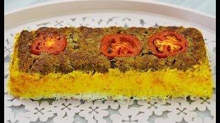 طرز تهیه ته چین کباب کوبیده بدون نیاز به منقل | Persian Kebab Koobideh Tahchin - Eng Subs