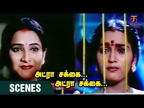 Xxx Mp4 Adra Sakka Adra Sakka Tamil Movie Scenes Sangeetha Fighting With Janu Pandiarajan ThamizhPadam 3gp Sex