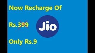 Jio Loot, Recharge Rs.399 only in Rs.9