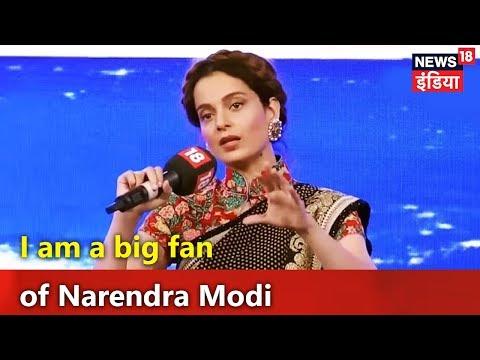 Xxx Mp4 Kangana Ranaut I Am A Big Fan Of Narendra Modi News18RisingIndia 3gp Sex