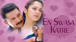 En Swasa Kartre - Arvind Swamy, Ishaa Kopikar - Blockbuster Hit Romantic Tamil Movie