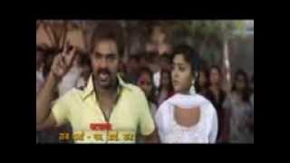 Katta Tanal Dupatta Par Trailer Www AMULMusic.Com