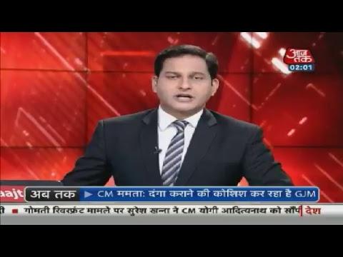 watch Aajtak Live TV