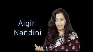 Aigiri Nandini with Lyrics in English -- By Srija NC