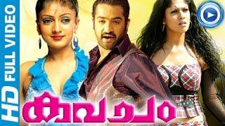 Kavacham   Malayalam Full Movie 2013   Malayalam Full Movie New Releases [HD]