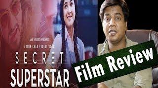 Full Movie Review | Secret Superstar | Aamir Khan | Zaira Wasim | Meher vij