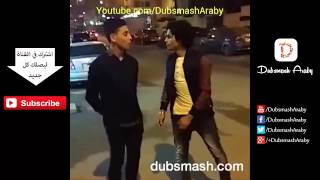 أفضل واحلي فيديوهات دابسماش مجمعة 60   Best Dubsmash Egypt Compilation 60   YouTube