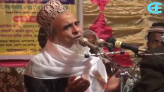 22 Hajari by Sayed Nazrul Islam Part-5| ২২ হাজারী- খন্ড-৫