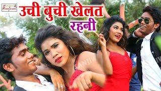 Superhit भोजपुरी लोकगीत | काचे उमरिया में जवानी आइल | Nitesh Voltage | New Bhojpuri Hit Songs 2017